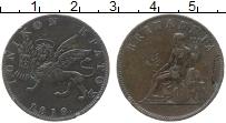 Продать Монеты Ионические острова 2 лепты 1819 Медь