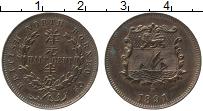 Продать Монеты Борнео 1/2 цента 1891 Бронза