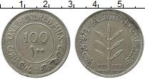 Продать Монеты Палестина 100 милс 1939 Серебро