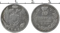 Изображение Монеты 1801 – 1825 Александр I 10 копеек 1821 Серебро VF СПБ ПД