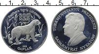 Изображение Монеты Туркменистан 500 манат 1999 Серебро Proof-