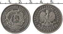 Изображение Монеты Польша 20000 злотых 1994 Медно-никель UNC- 200 лет Восстания Ко