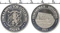Изображение Монеты Швеция 100 крон 1981 Серебро Proof- Городские деньги