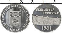 Изображение Монеты Швеция 150 крон 1981 Серебро Proof- Городские деньги