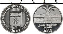 Изображение Монеты Швеция 150 крон 1982 Серебро Proof- Городские деньги