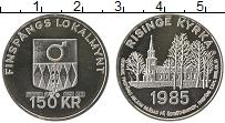 Изображение Монеты Швеция 150 крон 1985 Серебро Proof-