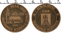 Изображение Монеты Швеция 15 крон 1979 Бронза UNC-