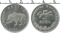 Изображение Монеты Хорватия 5 кун 2002 Медно-никель XF Редкость! Надпись де