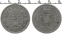 Продать Монеты Гвинея-Бисау 20 эскудо 1952 Серебро