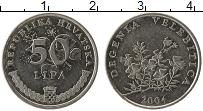 Изображение Монеты Хорватия 50 лип 2004 Медно-никель XF Четный год