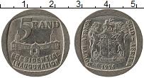 Изображение Монеты ЮАР 5 ранд 1994 Медно-никель XF+ Инаугурация президен