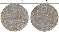 Изображение Монеты Азия Мевар 1/16 рупии 1928 Серебро XF