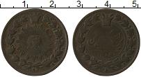 Изображение Монеты Иран 50 динар 1879 Медь VF
