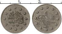 Изображение Монеты Турция 1 куруш 1896 Серебро XF Абдул Хамид II