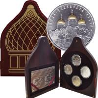 Изображение Подарочные монеты Беларусь Православные Храмы 2010 Серебро Proof