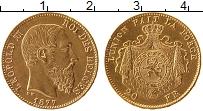 Изображение Монеты Бельгия 20 франков 1877 Золото XF Леопольд II (КМ# 37