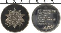 Изображение Монеты Россия Жетон 1995 Медно-никель Proof