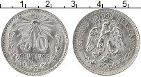 Изображение Монеты Мексика 50 сентаво 1945 Серебро XF
