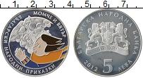 Изображение Монеты Болгария 5 лев 2012 Серебро Proof-