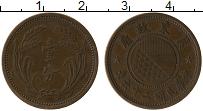 Изображение Монеты Китай 1 фен 1937 Медь XF Восточный Хопей