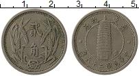 Изображение Монеты Китай 2 джао 1937 Медно-никель XF