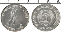 Продать Монеты Афганистан 500 афгани 1988 Серебро