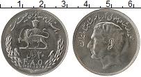 Изображение Монеты Иран 20 риалов 1978 Медно-никель XF