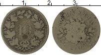 Изображение Монеты Швейцария 10 рапп 1850 Серебро VF