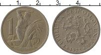 Изображение Монеты Чехословакия 1 крона 1922 Медно-никель XF