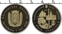 Изображение Монеты Украина 5 гривен 2017 Биметалл UNC Полтавская область