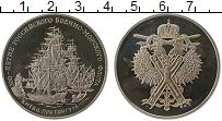 Изображение Монеты Россия Жетон 1996 Медно-никель Proof- 300-летие Российског