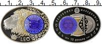 Продать Монеты Македония 10 динаров 2014 Серебро