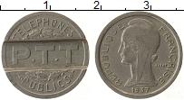 Изображение Монеты Франция Жетон 1937 Медно-никель XF