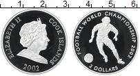Изображение Монеты Острова Кука 2 доллара 2002 Серебро Proof