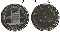 Продать Монеты ОАЭ 1 дирхам 2015 Медно-никель