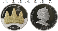 Изображение Монеты Острова Кука 10 долларов 2008 Серебро Proof