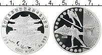Изображение Монеты Северная Корея 1000 вон 2008 Серебро Proof