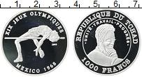 Продать Монеты Чад 1000 франков 2003 Серебро