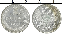 Изображение Монеты 1894 – 1917 Николай II 20 копеек 1914 Серебро UNC-