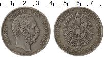 Изображение Монеты Саксония 5 марок 1875 Серебро XF- Е. Альберт