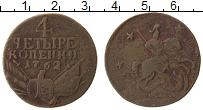 Продать Монеты 1762 – 1762 Петр III Федорович 4 копейки 1762 Медь