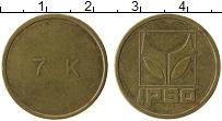 Изображение Монеты Германия Жетон 0 Латунь XF PSO
