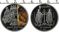 Изображение Монеты Украина 5 гривен 2016 Медно-никель UNC