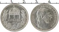 Продать Монеты Австро-Венгрия 1 крона 1914 Серебро