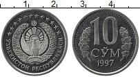 Продать Монеты Узбекистан 10 сум 1997 Медно-никель