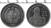 Продать Монеты Узбекистан 25 сом 1999 Сталь покрытая никелем