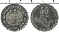 Продать Монеты Узбекистан 50 сомов 2001 Сталь покрытая никелем