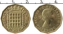 Изображение Монеты Великобритания 3 пенса 1967 Латунь UNC- Елизавета II.