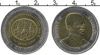 Изображение Монеты Таиланд 10 бат 2004 Биметалл UNC-