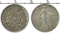 Изображение Монеты Франция 50 сантим 1919 Серебро XF